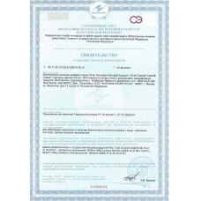 Сертификат на Трансфер Фактор Классик