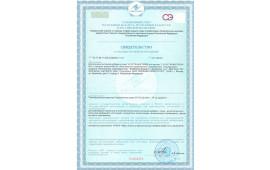 Сертификат на Man 4Life Для Мужчин