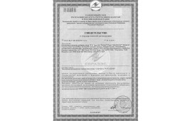 Сертификат на Трансфер Фактор Плюс