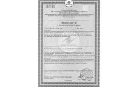 Сертификат на Трансфер Фактор Трай-Фактор (Эдванс)