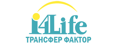 Трансфер Фактор i4life